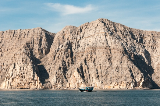 Cliffs in Musandam Peninsula